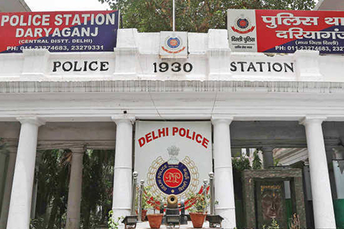 Ranking of Police Station 2018